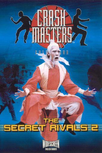The Secret Rivals 2 Poster
