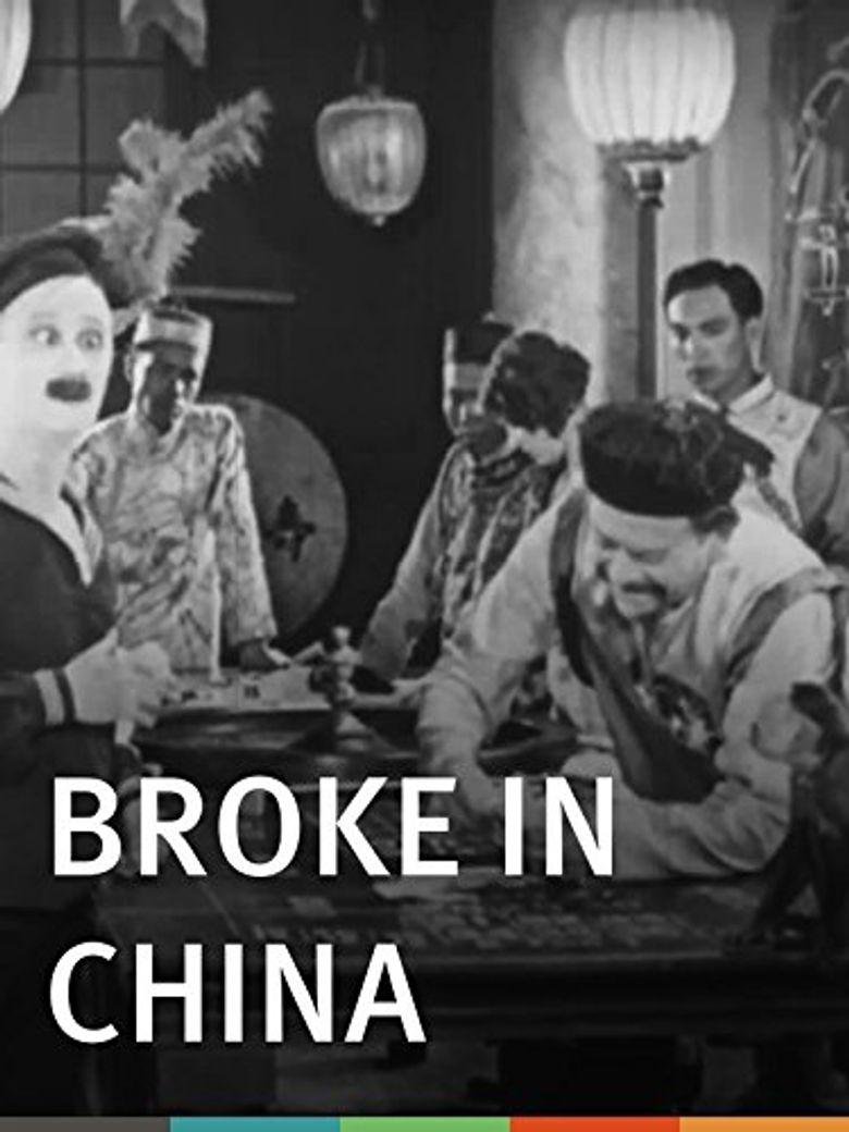 Broke in China Poster