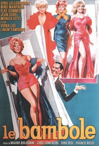 The Dolls Poster