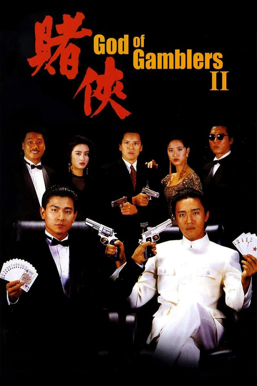 God of Gamblers II Poster
