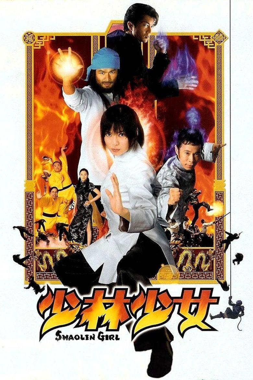 Shaolin Girl Poster