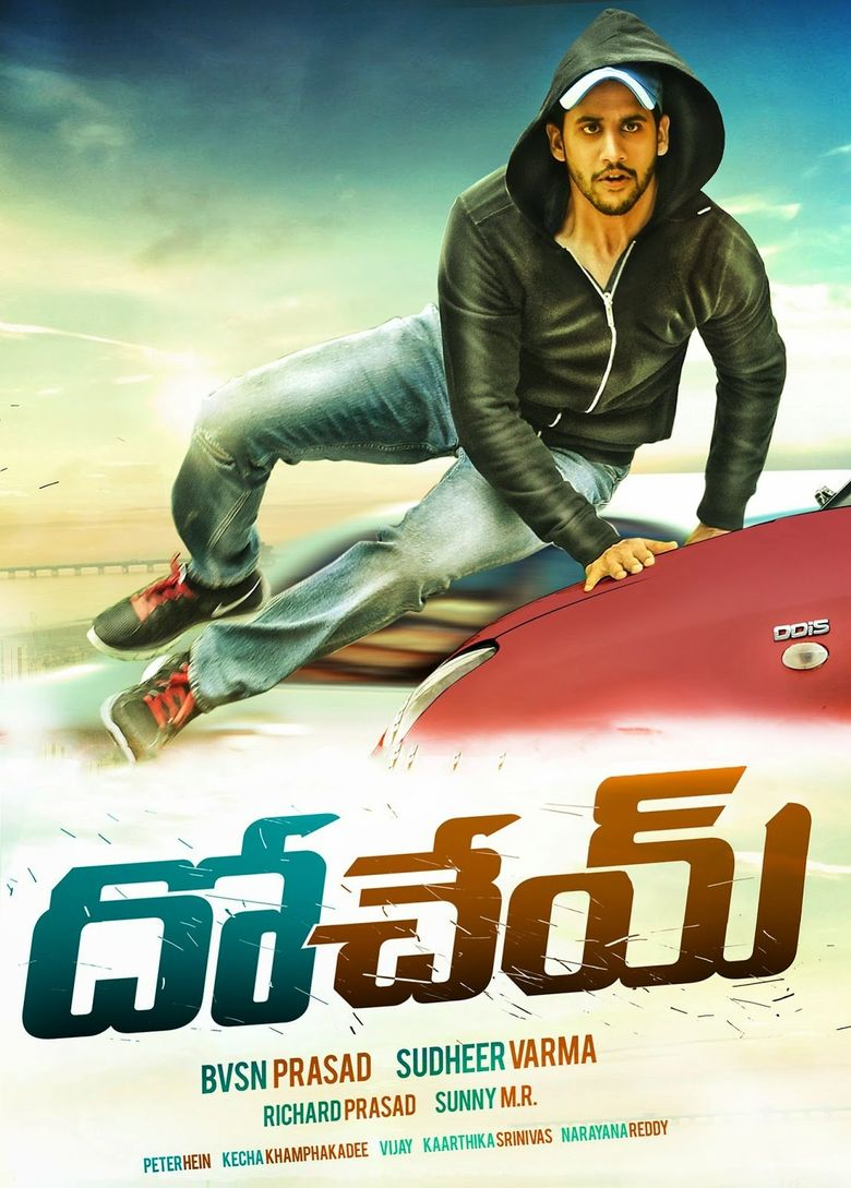 Dohchay Poster