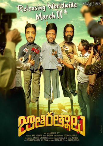 Jathi Ratnalu Poster