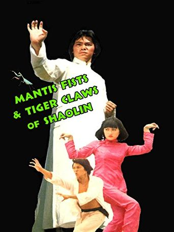Mantis Fists & Tiger Claws of Shaolin Poster