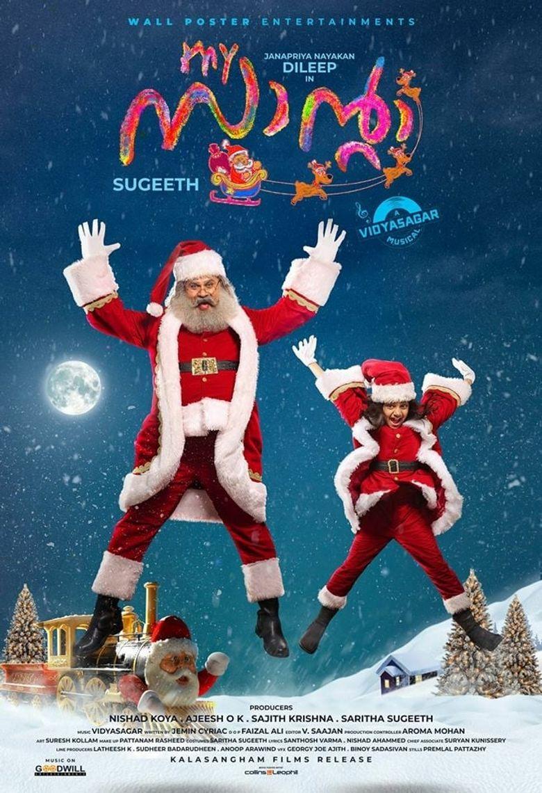 My Santa Poster