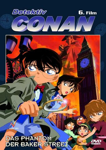 Detective Conan: The Phantom of Baker Street Poster