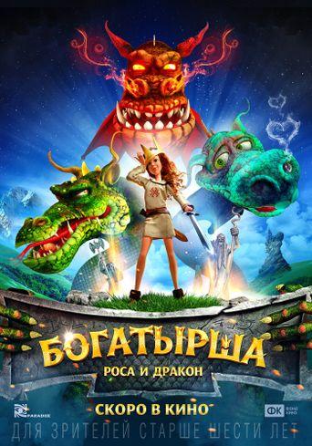 Bogatyrsha Poster