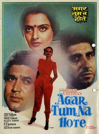 Agar Tum Na Hote Poster