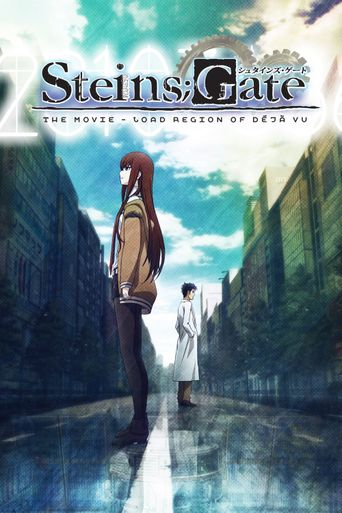 Steins;Gate: The Movie − Load Region of Déjà Vu Poster