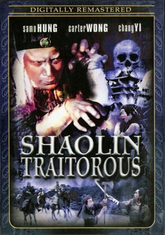 The Traitorous Poster