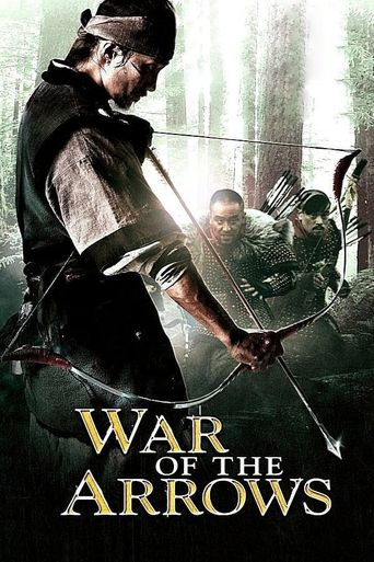 Watch War of the Arrows