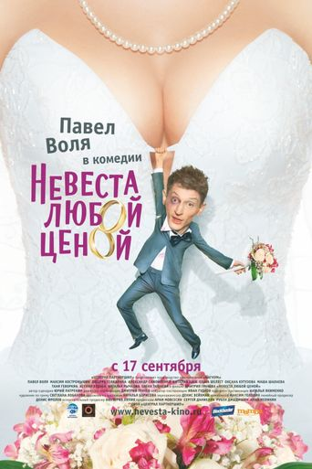 Bride at any Cost Poster