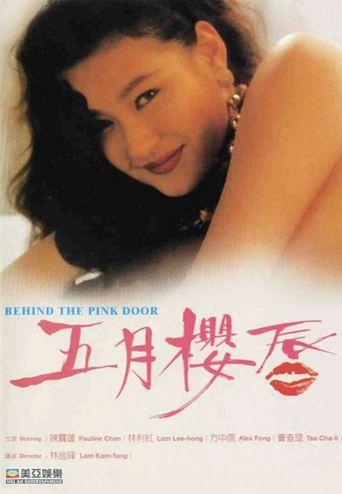 Behind The Pink Door Poster