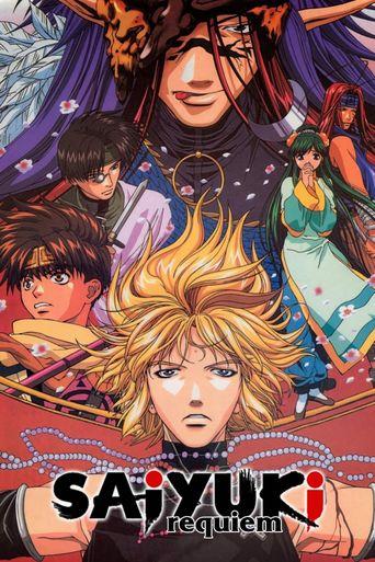 Gensomaden Saiyuki Requiem: For the One Not Chosen Poster