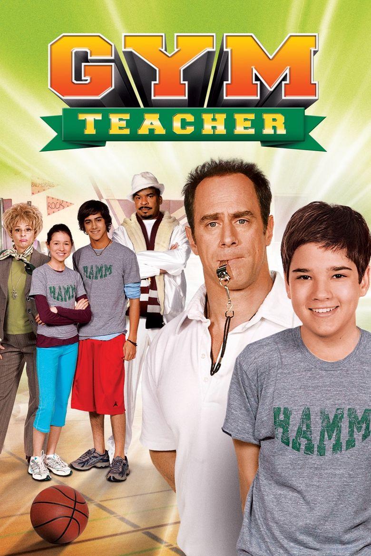 Gym Teacher: The Movie Poster