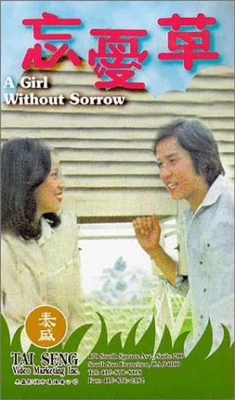 A Girl Without Sorrow Poster