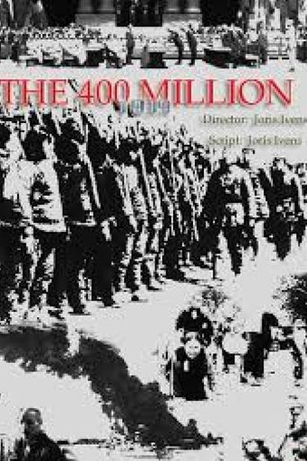 The 400 Million Poster