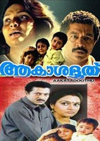 Akashadoothu Poster