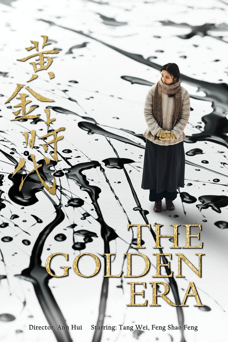 The Golden Era Poster