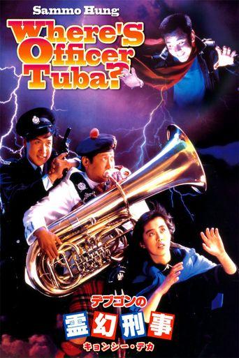 Where's Officer Tuba? Poster