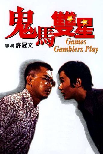 Games Gamblers Play Poster