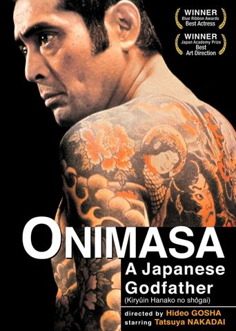 Onimasa: A Japanese Godfather Poster