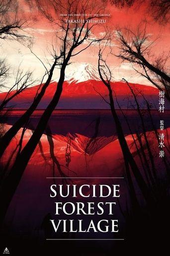 Suicide Forest Village Poster