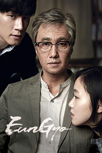 Eungyo Poster