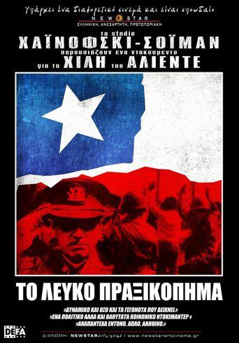 El Golpe Blanco: Der Weisse Putsch Poster