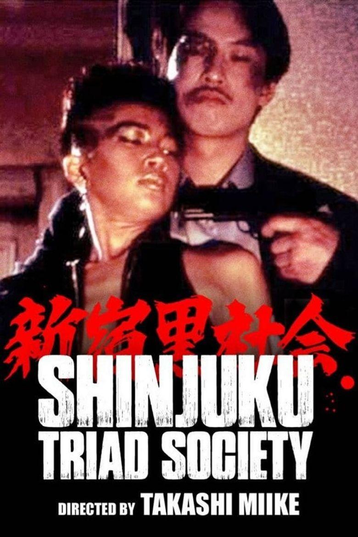 Shinjuku Triad Society Poster