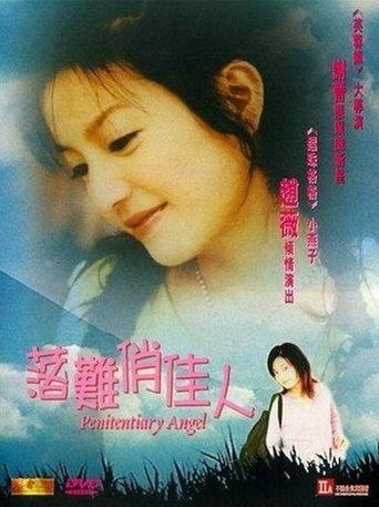 Penitentiary Angel Poster