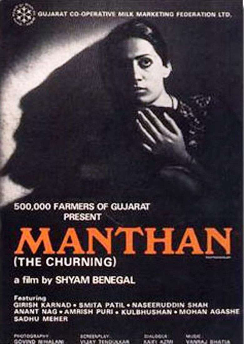 Manthan Poster