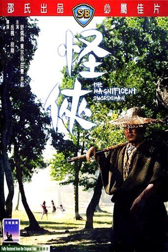 The Magnificent Swordsman Poster