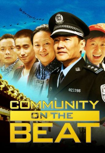 Community on the Beat Poster