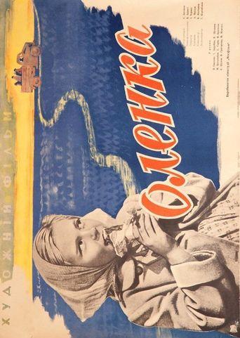 Alyonka Poster