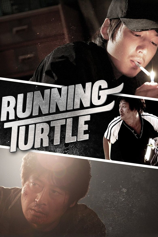 Running Turtle Poster