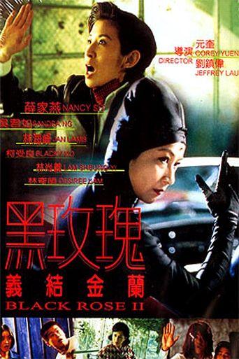 Black Rose II Poster