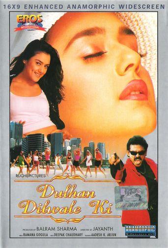 Dulhan Dilwale Ki Poster