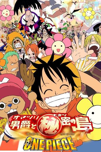 One Piece: Baron Omatsuri and the Secret Island Poster