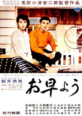 Watch Good Morning