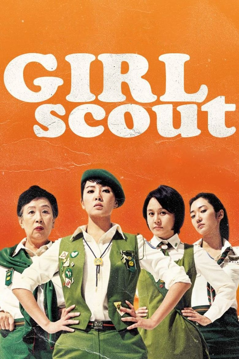 Girl Scout Poster