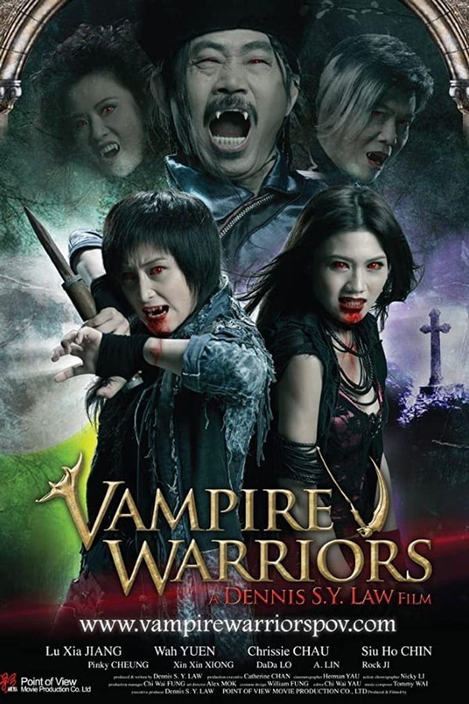 Vampire Warriors Poster