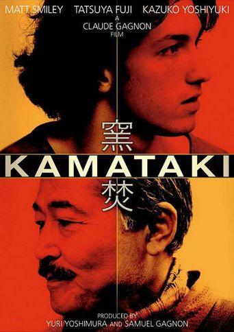 Kamataki Poster