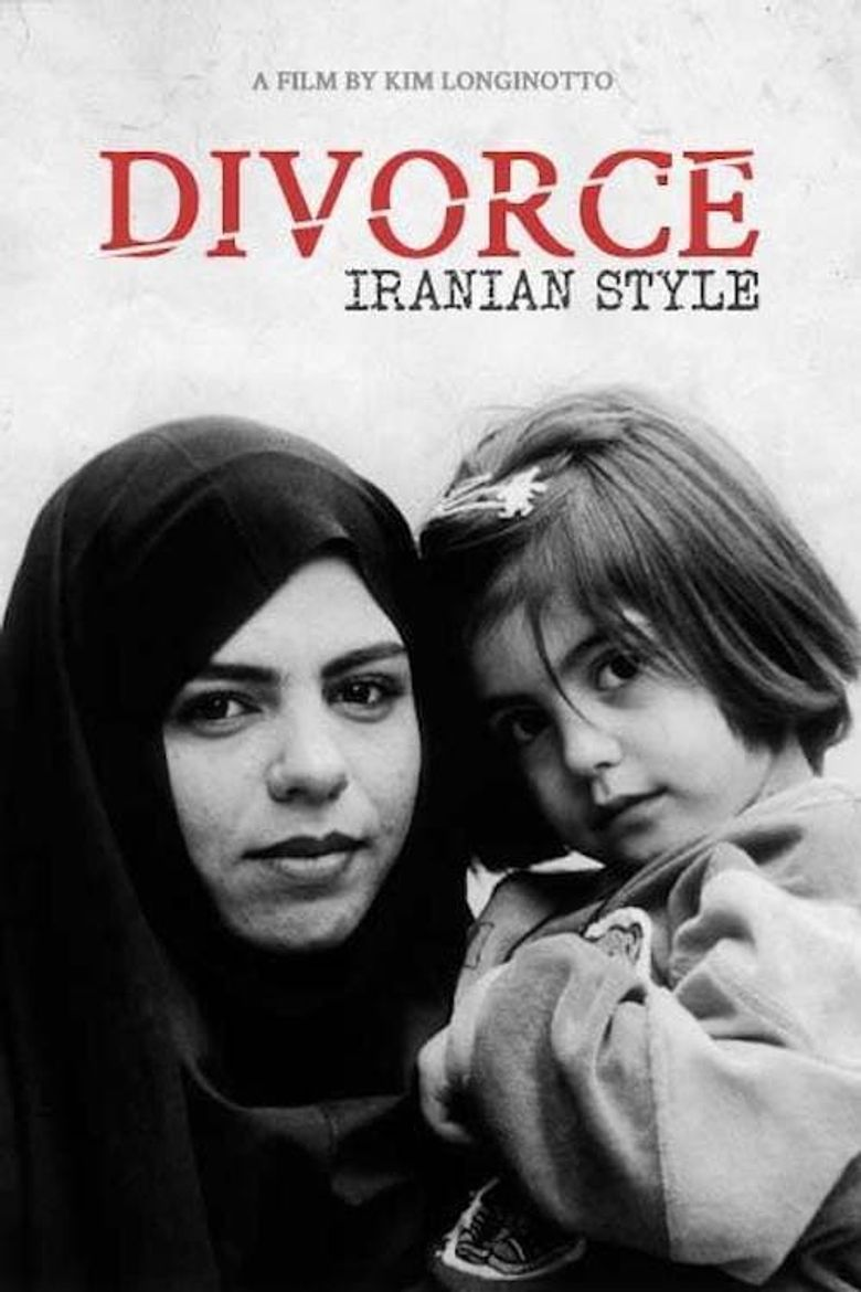 Divorce Iranian Style Poster