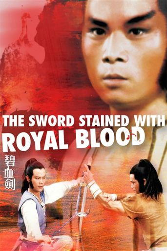The Sword Stained with Royal Blood Poster