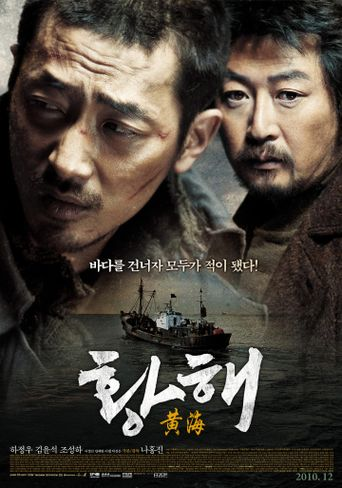 The Yellow Sea Poster
