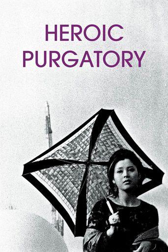 Heroic Purgatory Poster