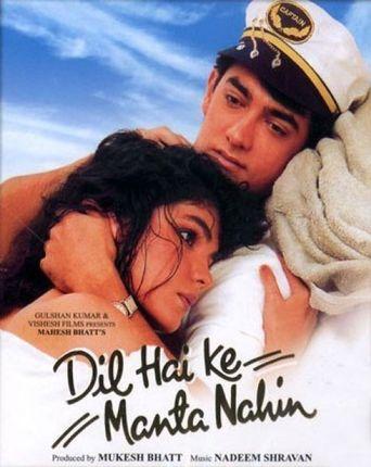 Dil Hai Ke Manta Nahin Poster