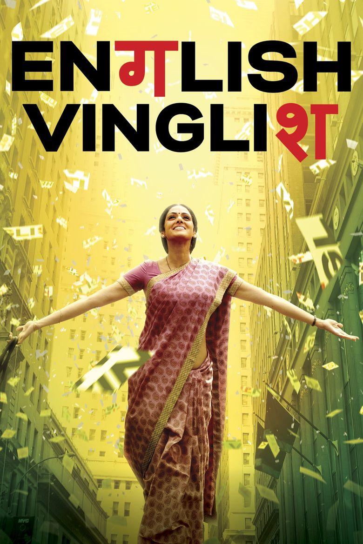 English Vinglish Poster