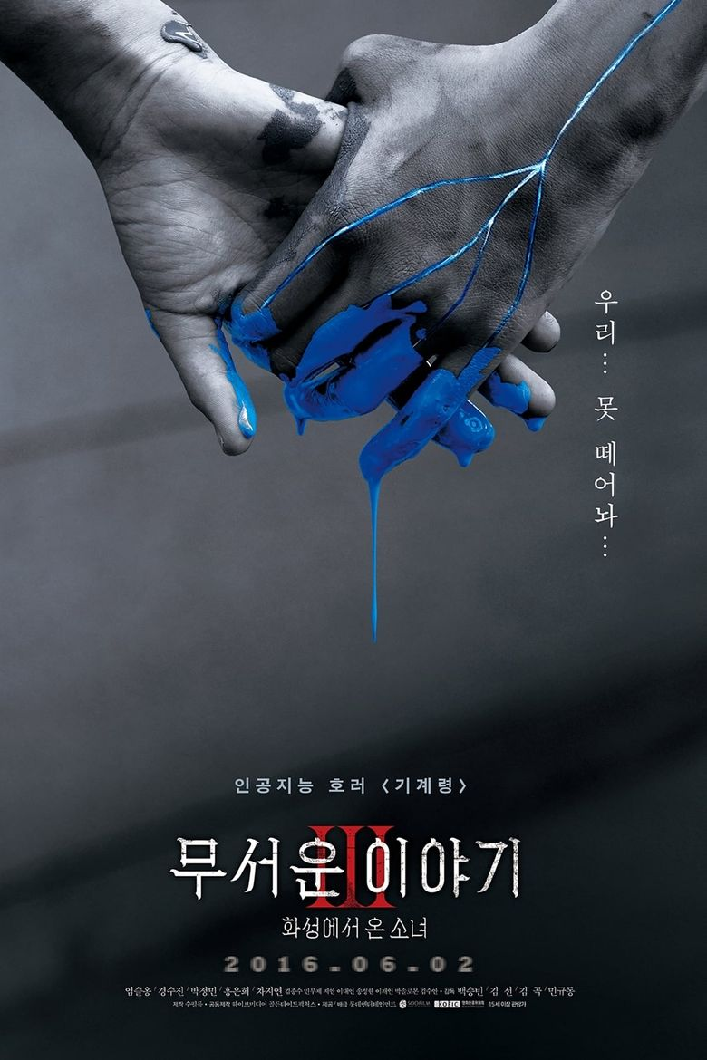 Horror Stories 3 (2016) - Where to Watch It Streaming Online